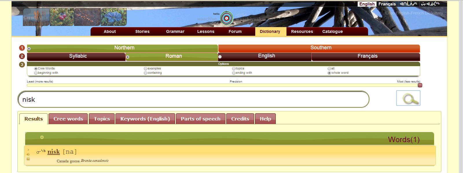 East Cree Web Dictionary